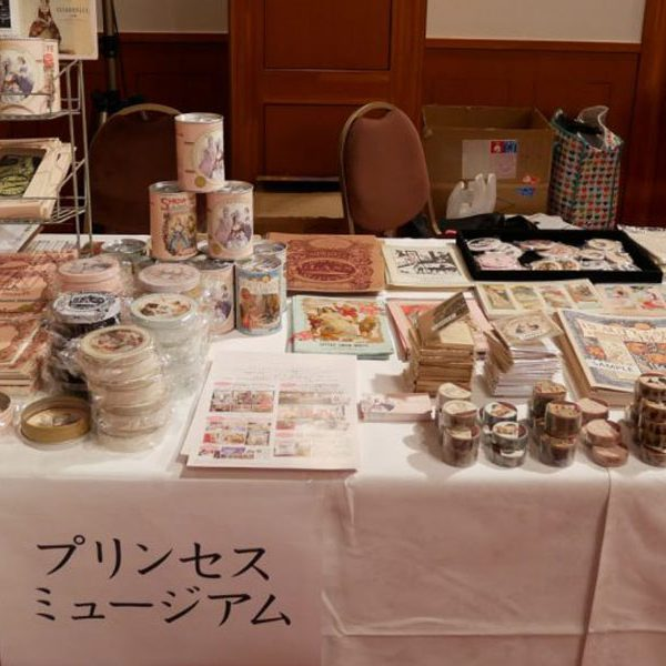 絵本ミュージアム会議に参加しました。