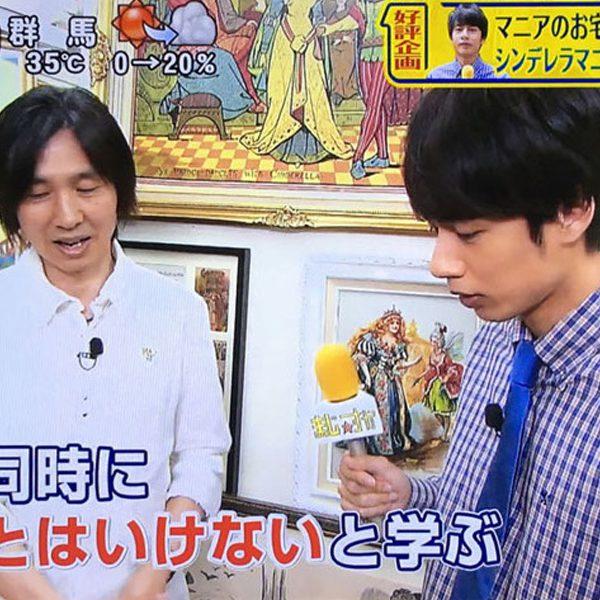 日本テレビ『シューイチ』に代表の川田が出演しました。