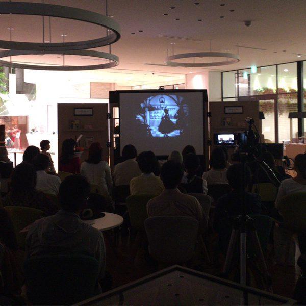 京都国際映画祭「シンデレラ・プリンセス特集」特別上映会を開催しました。