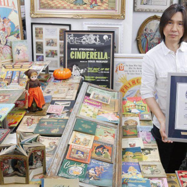 シンデレラのコレクションが「ギネス世界記録」に認定されました。